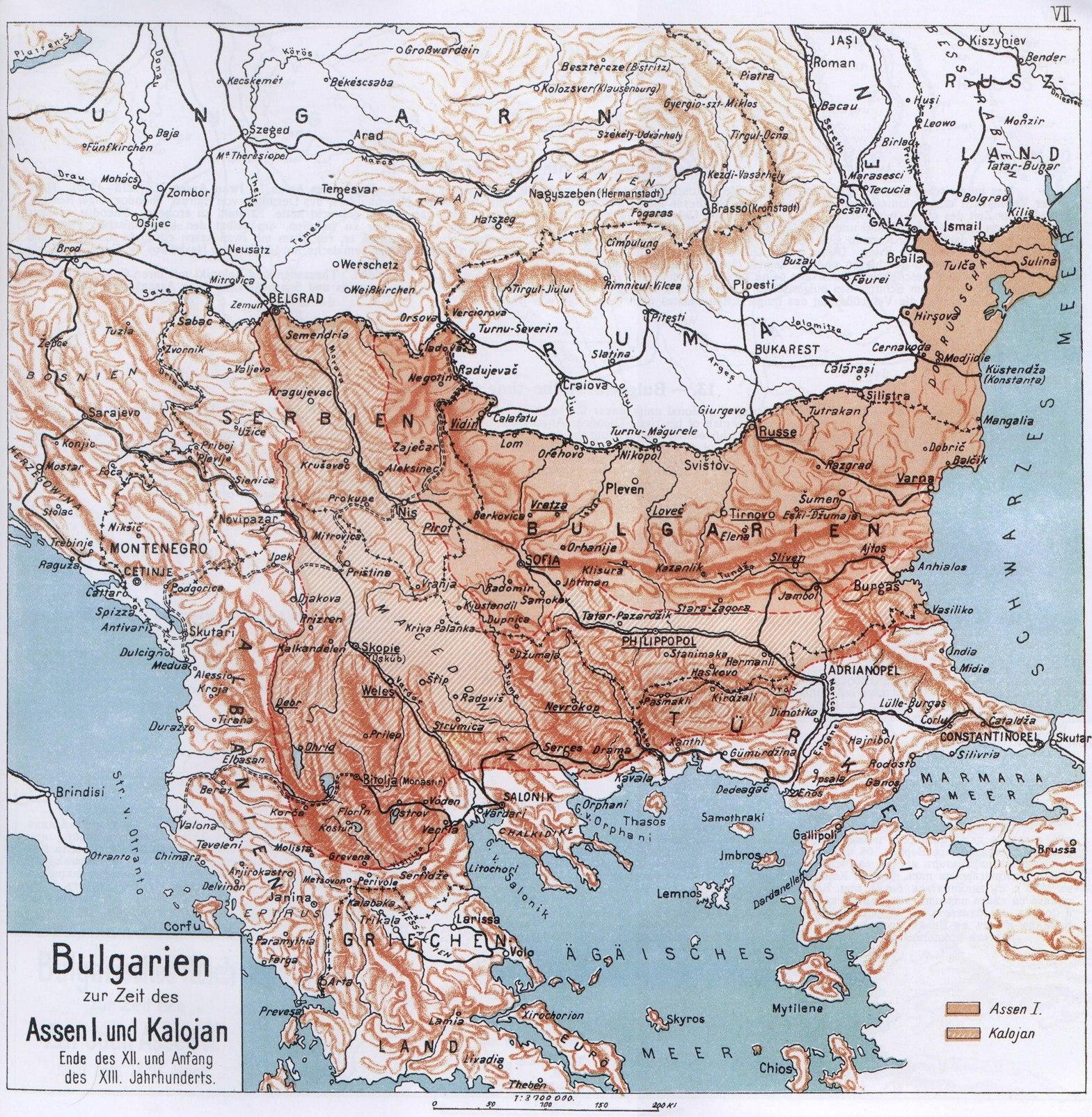 Nauchna Ekspediciya V Makedoniya I Pomoravieto 1916 Vasil