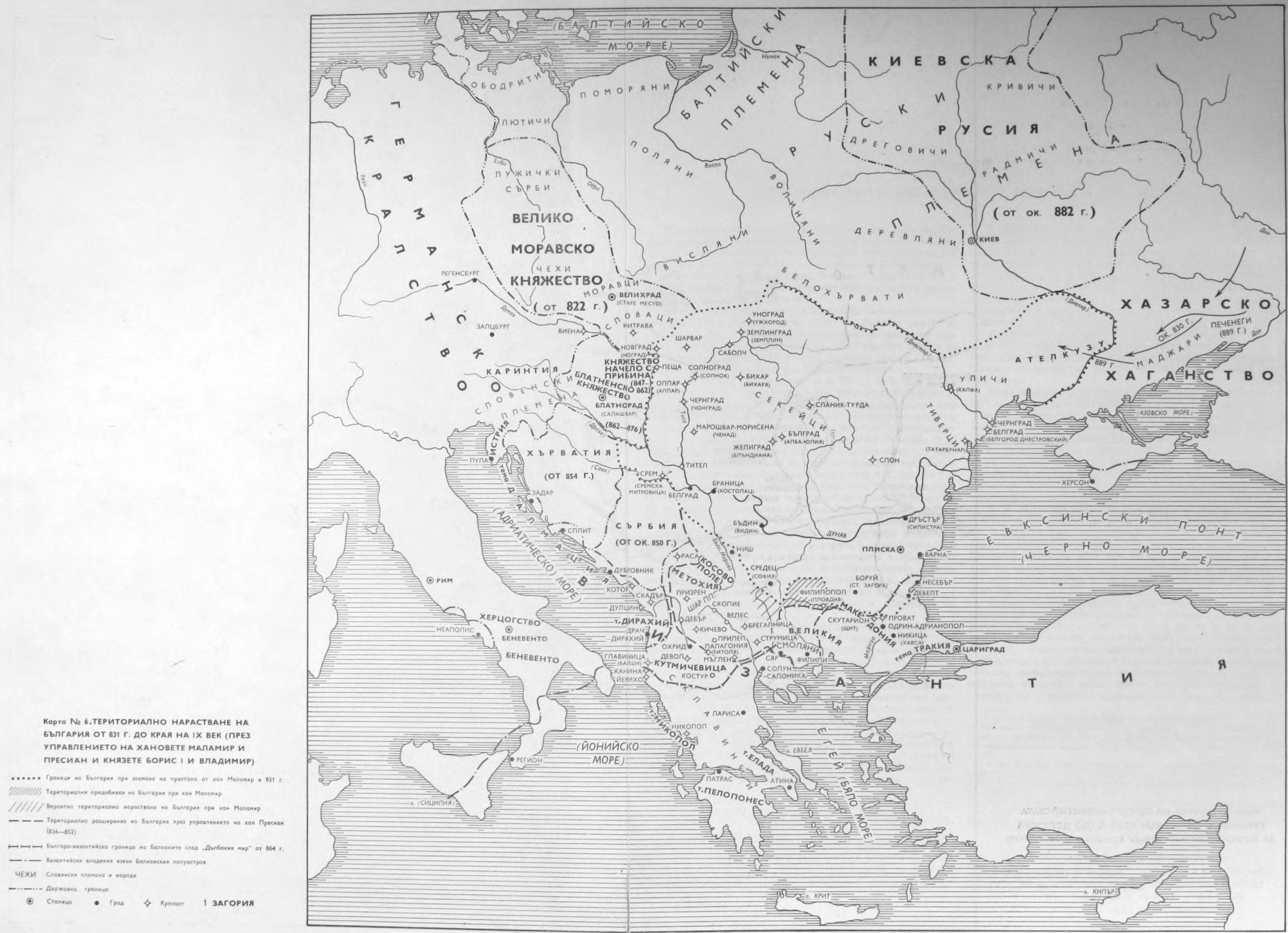 P Koledarov Politicheska Geografiya Na Srednovekovnata Blgarska