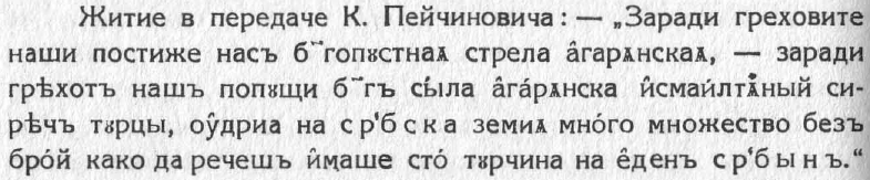 [Image: seliscev_polog_s194d.png]
